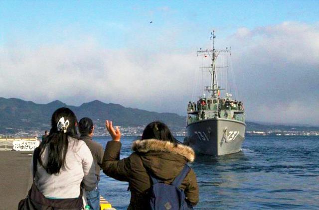 画像2: 掃海管制艇「ゆげしま」で体験航海|大分地本