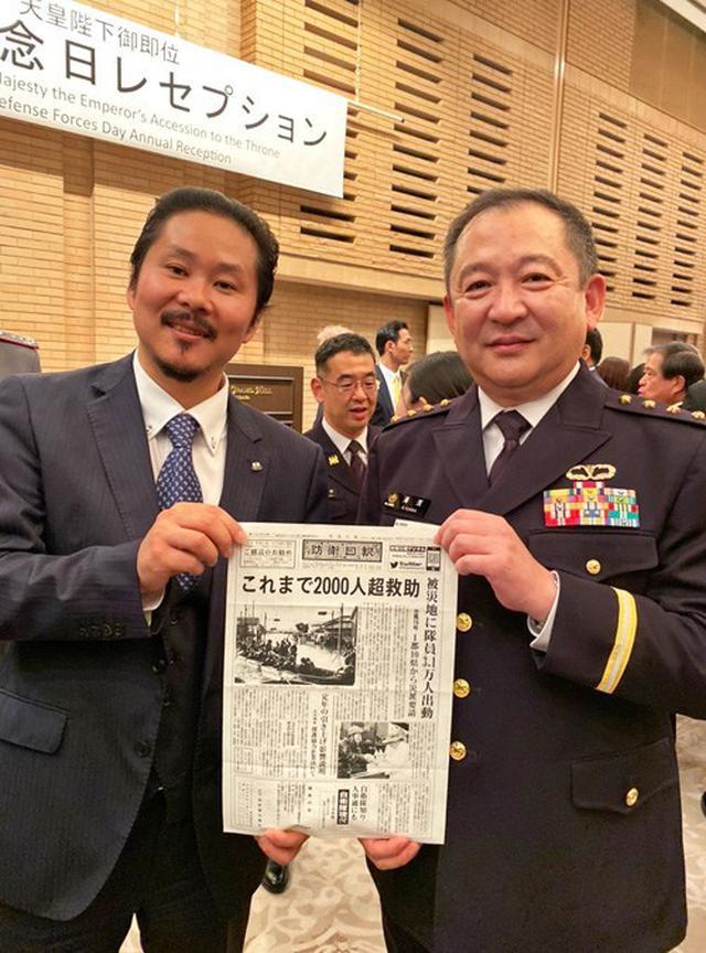 画像: 【 湯浅陸上幕僚長と 】