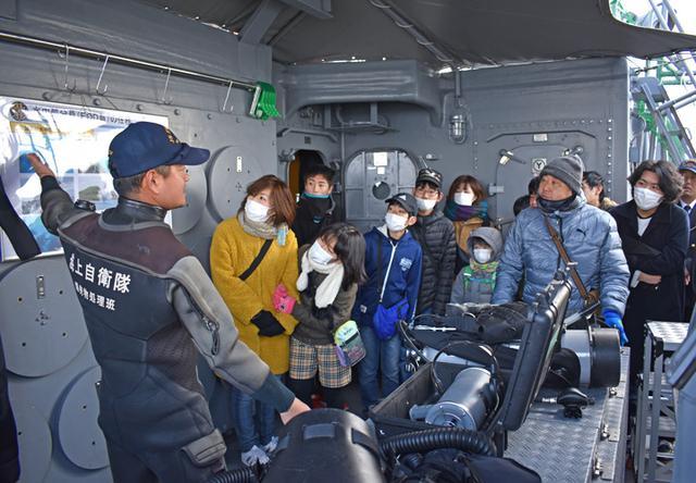 画像1: 海自掃海艇 体験航海・広報に390人|三重地本