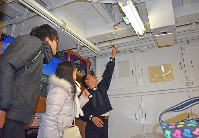 画像6: 海自掃海艇 体験航海・広報に390人|三重地本