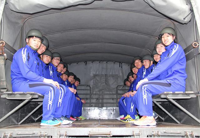 画像5: 警察学校生が自衛隊を体験|三軒屋駐屯地