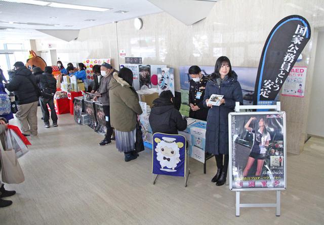 画像4: 「札幌雪まつり」自衛隊ブースに3000人|札幌地本