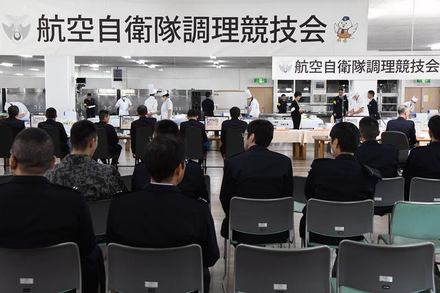 画像: 航空自衛隊の入間基地で行われた「航空自衛隊調理競技会」