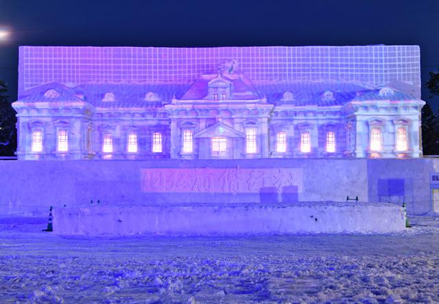 画像6: 「雪燈籠まつり」隊員65人が雪像制作|弘前駐屯地