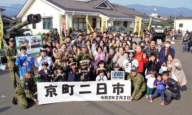 画像1: 自衛隊のまちー「京町二日市」で自衛隊PR|えびの駐屯地
