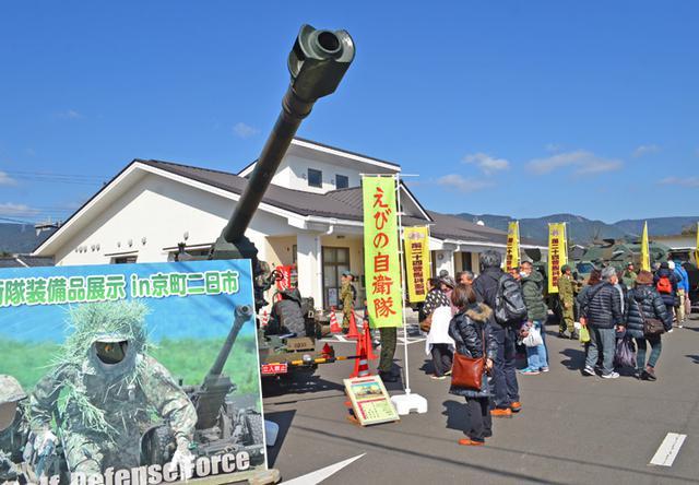 画像5: 自衛隊のまちー「京町二日市」で自衛隊PR|えびの駐屯地