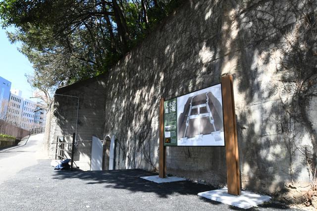 画像: 大本営地下壕跡の入り口。左下の開いている扉から入る