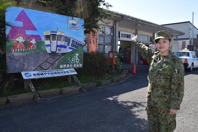 画像: 陸上自衛隊えびの駐屯地 on Twitter twitter.com
