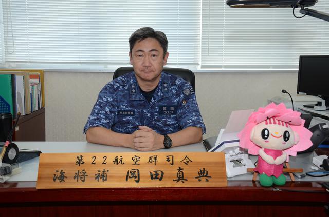 画像: 海上自衛隊 第22航空群 on Twitter twitter.com