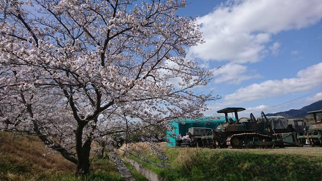 画像: 陸上自衛隊飯塚駐屯地 on Twitter twitter.com