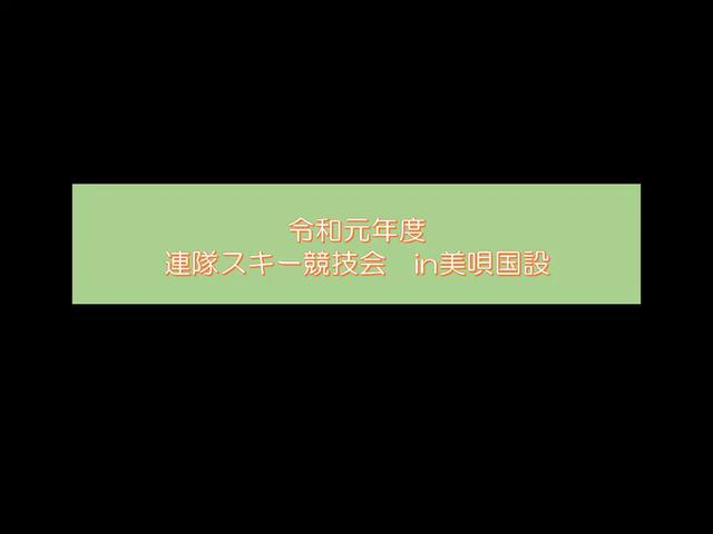 画像: 美唄駐屯地【公式】 on Twitter twitter.com