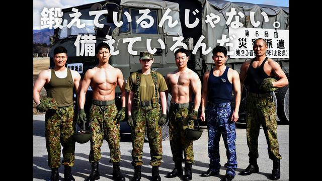 画像: 鍛えてるんじゃない。備えているんだ。【山形地本広報動画】 www.youtube.com