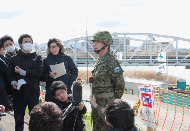 画像2: 大分の河川敷で不発弾処理|陸自西方後方支援隊