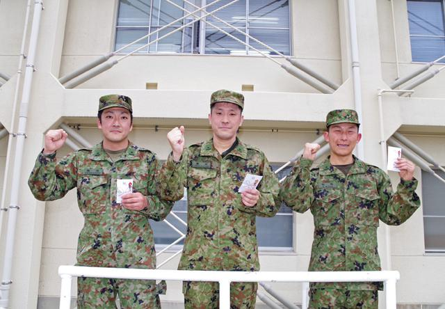 画像8: 47普連 3人の3陸尉が初級幹部に任官|海田市駐屯地