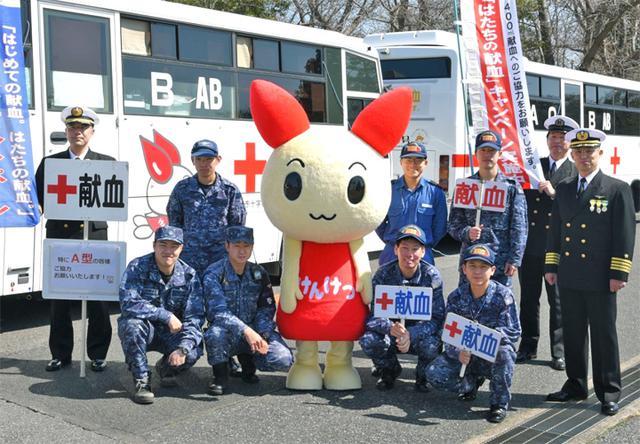 画像1: 「献血激減」受け隊員155人が協力|海自下総教空群