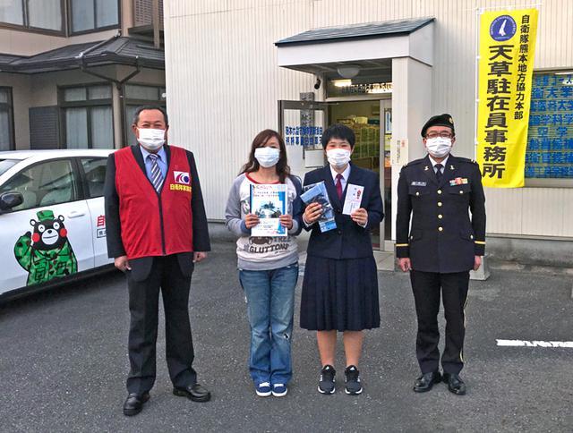 画像1: 天草から女性初 航空学生に合格|熊本地本