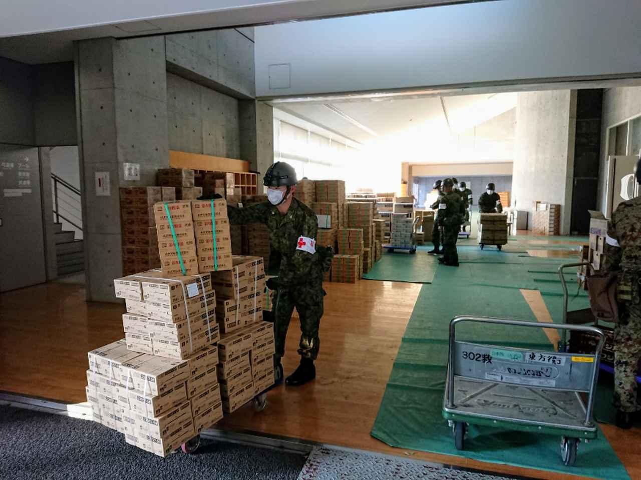 画像: 対特殊武器衛生隊 on Twitter twitter.com
