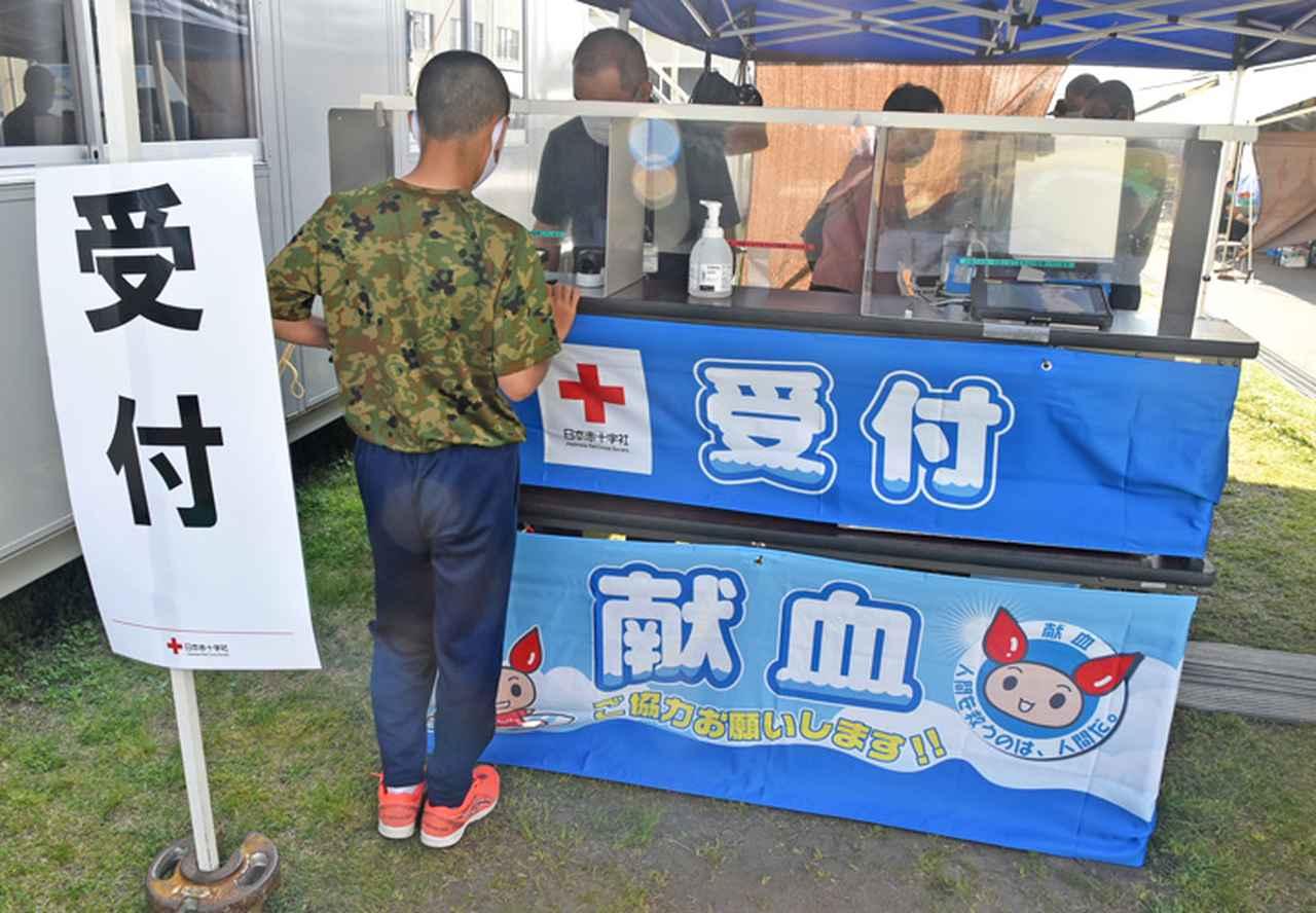 画像2: GW外出制限中に隊員700人が献血|武山駐屯地