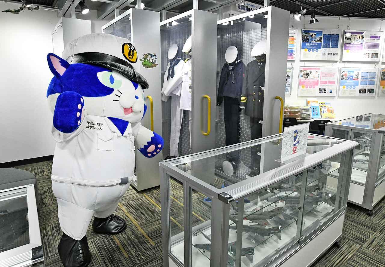 画像: 海上自衛隊の制服展示のほか、自衛隊制度の説明パネル、受験案内なども用意されている