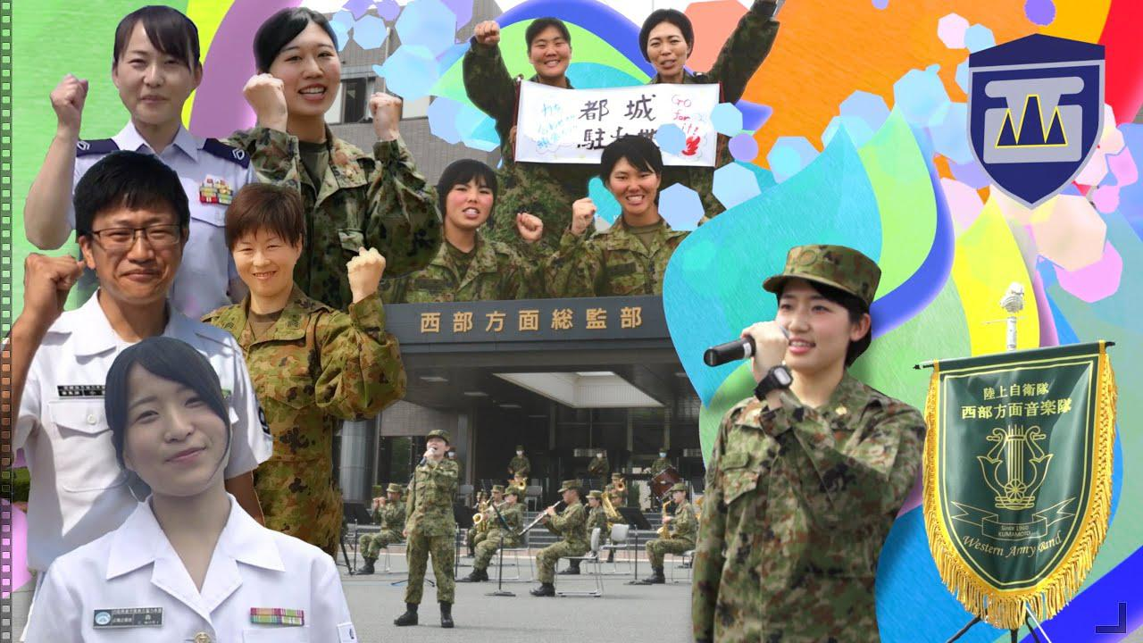 画像: 西部方面隊応援動画(第2弾) 古関裕而作曲「この国は」 www.youtube.com