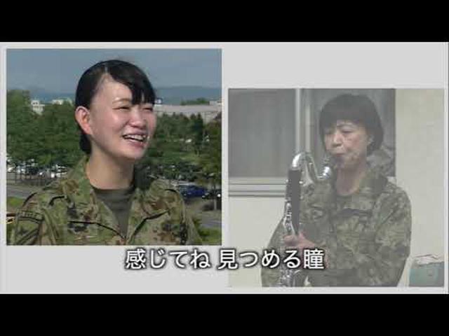 画像: 陸上自衛隊第2音楽隊【負けないで】ZARD www.youtube.com