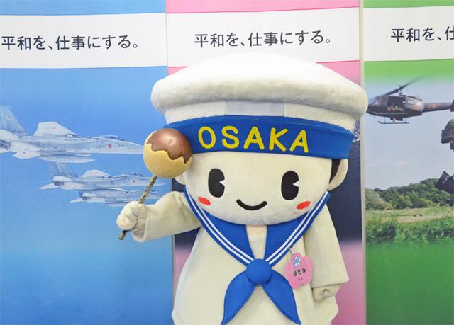 画像2: 「まもるくん」エントリー、悲願のグランプリ目指す|大阪地本