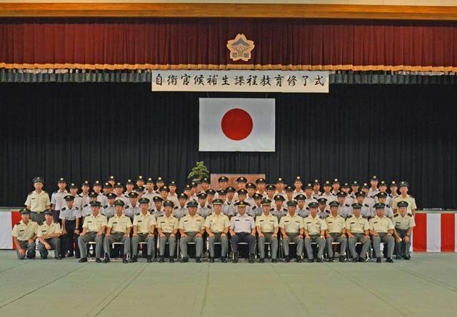 画像18: 自衛官候補生53人、新たな旅立ち|都城駐屯地