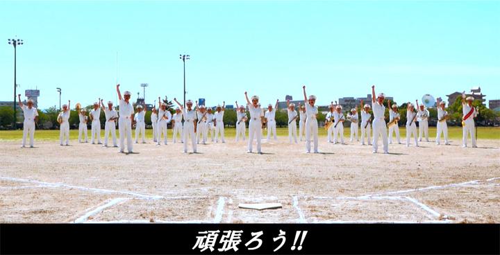 画像2: 高校球児にエール 「栄冠は君に輝く」 陸自4師団