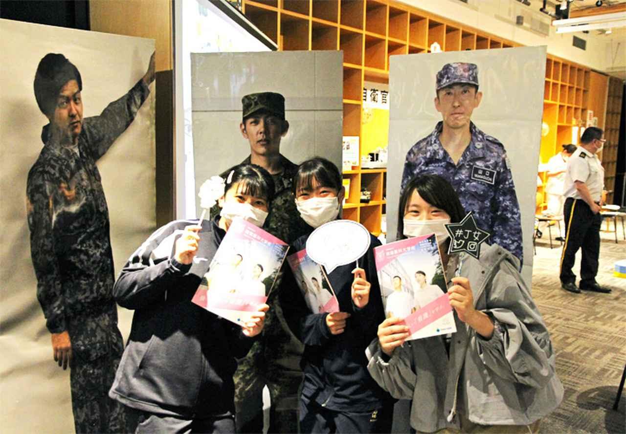 画像4: 女子高校生らと「女性の集い」|函館地本