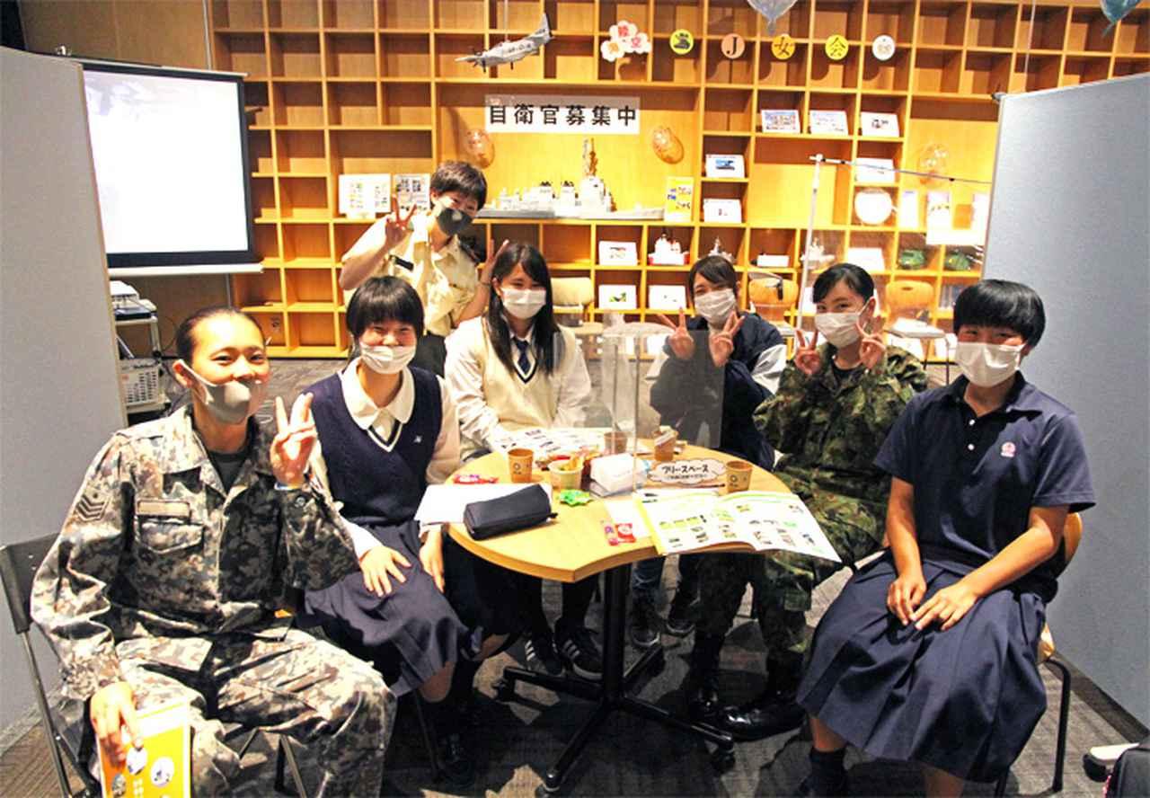 画像3: 女子高校生らと「女性の集い」|函館地本