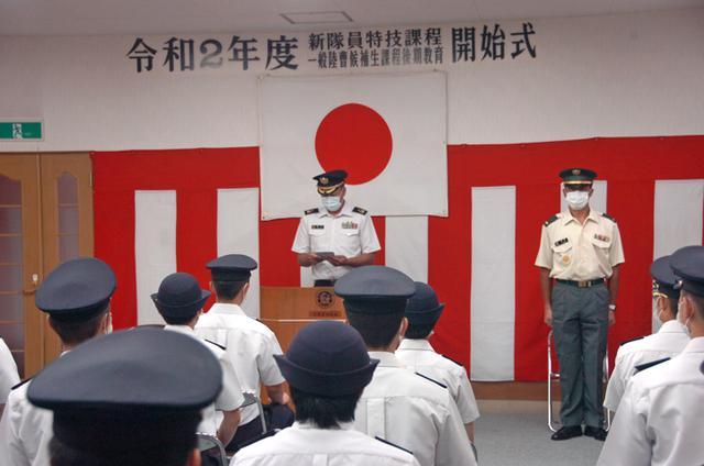 画像1: 曹候生ら27人 後期教育開始|青野原駐屯地