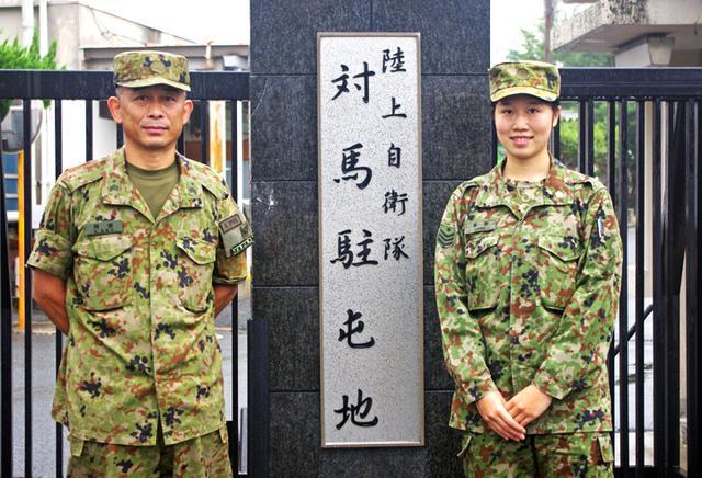 父と娘、親子で同じ駐屯地に勤務 対馬駐屯地 - 防衛日報デジタル ...
