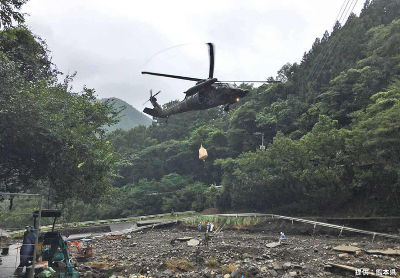 画像6: ヘリで孤立した希少種豚を救出 陸上自衛隊