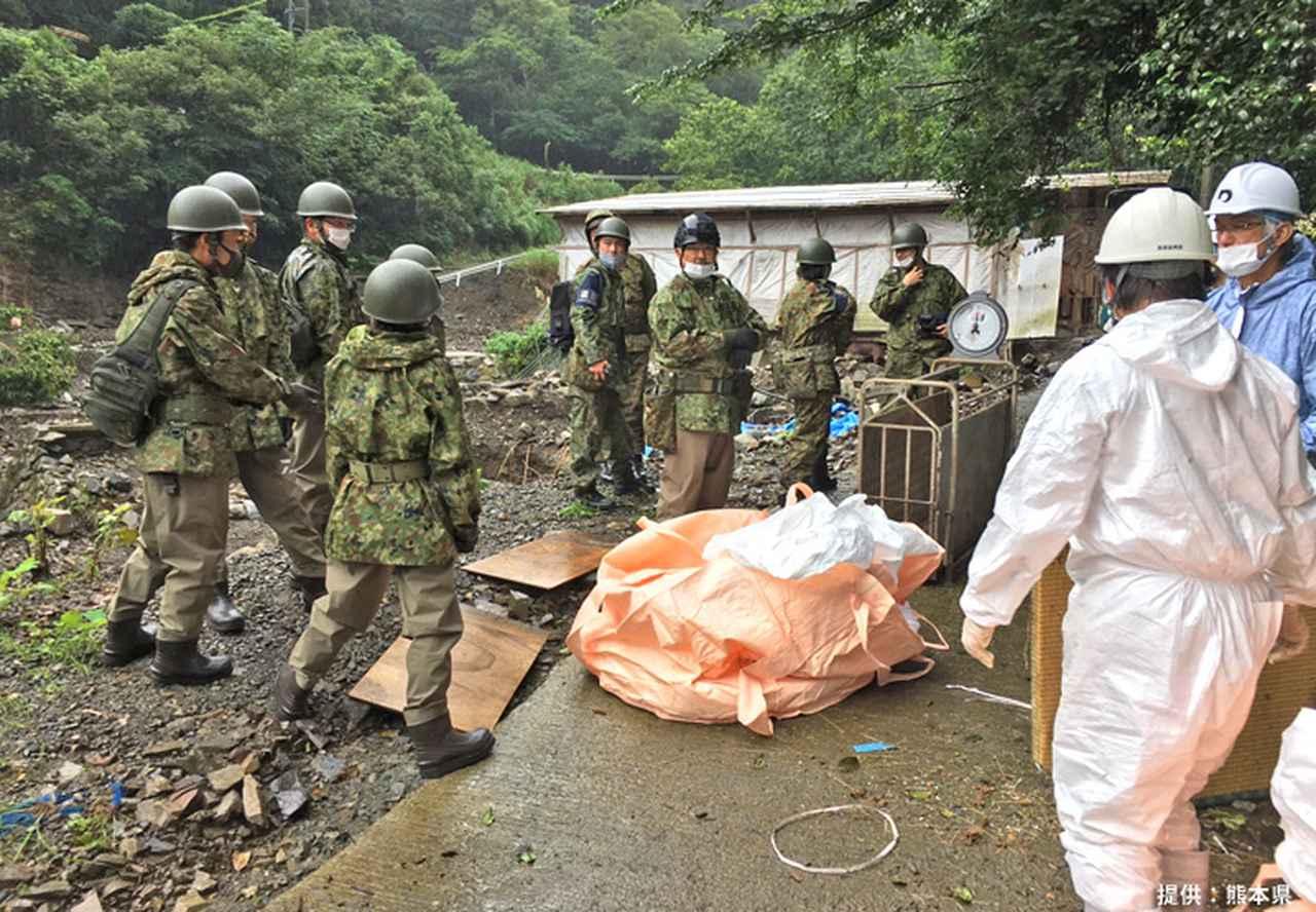 画像3: ヘリで孤立した希少種豚を救出 陸上自衛隊