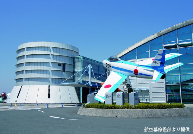 画像: 空自唯一のPR施設「航空自衛隊浜松広報館」。エアーパークと呼ばれ、親しまれている