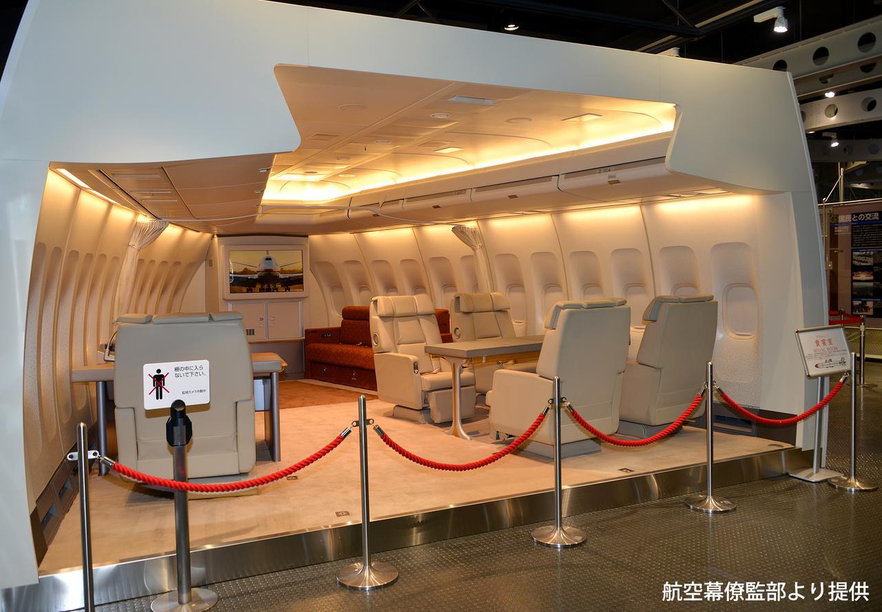 画像: 貴賓室は航空機内とは思えない広さ。ここに暮らしちゃいたい!