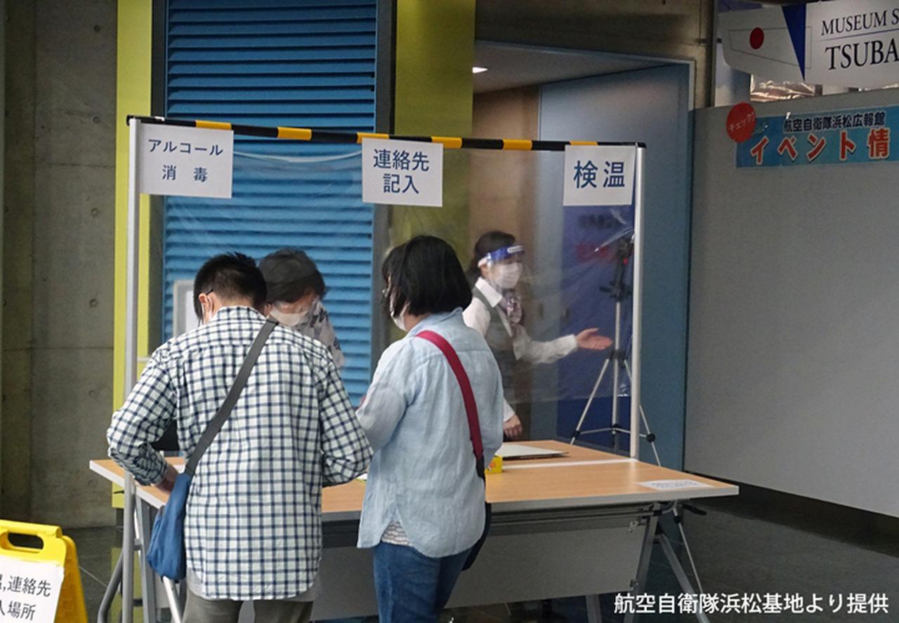 画像: 入館時にはマスクを着用し、検温や手指のアルコール消毒をしよう