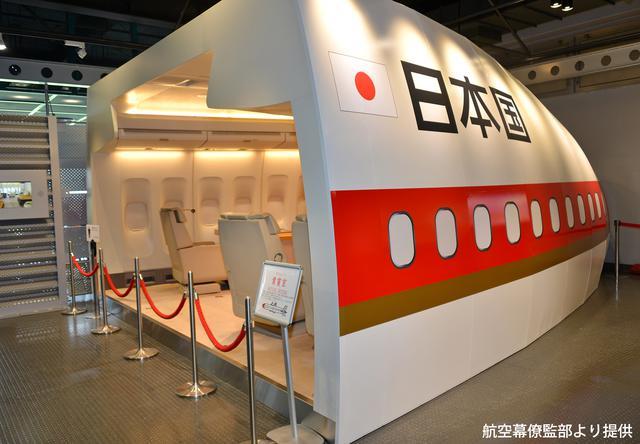 画像: 機体までは実物じゃないよ。航空機をぶった切ったら中古機として売れなくなってしまいます