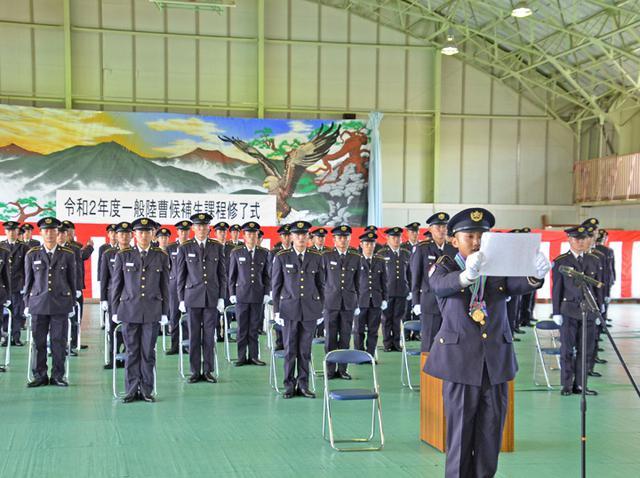 画像7: 一般陸曹候補生課程97人が修了式|えびの駐屯地