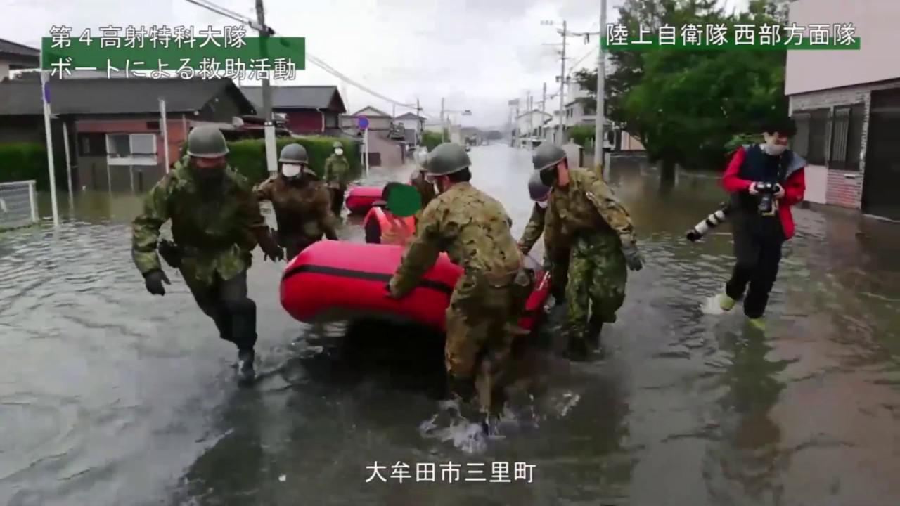 画像: 令和2年7月豪雨に係る災害派遣(人命救助) www.youtube.com
