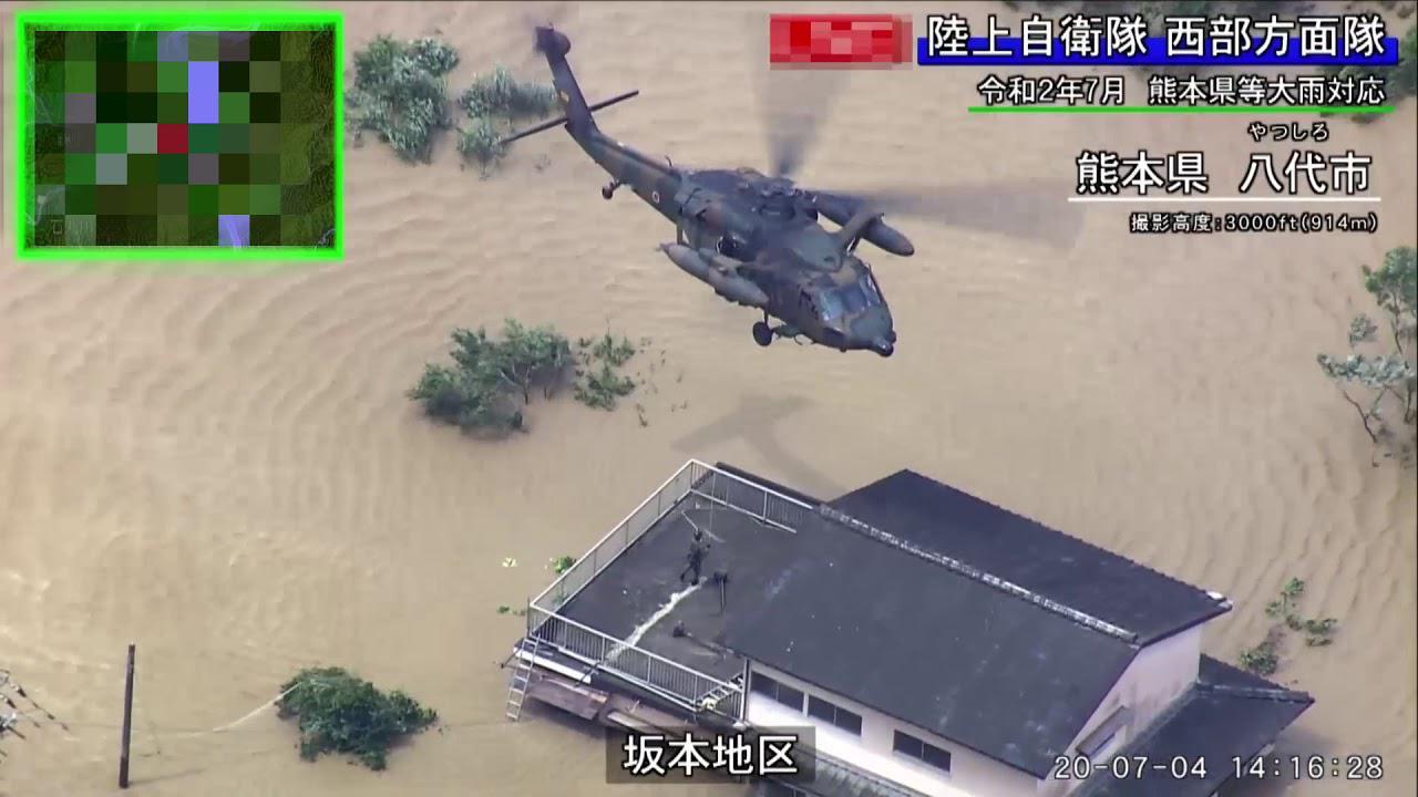画像: 令和2年7月豪雨(人命救助) www.youtube.com