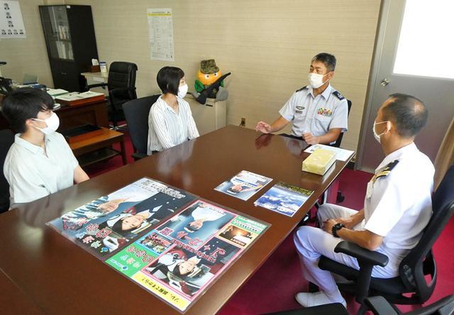 画像1: 「J★ガール」が地本訪問|静岡地本