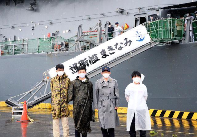 画像5: 護衛艦「まきなみ」を特別公開|和歌山地本