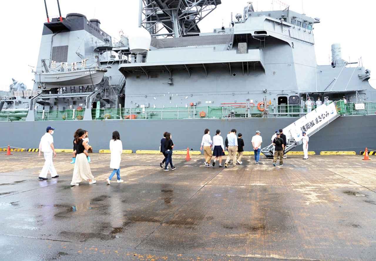 画像1: 護衛艦「まきなみ」を特別公開|和歌山地本