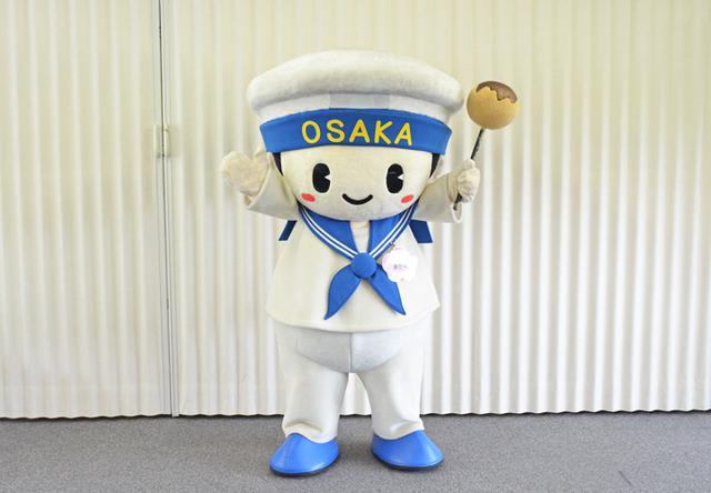 画像2: おおきに!なにわのこてこて爽やかボーイ|大阪地本