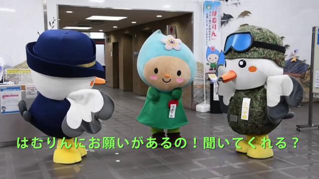 画像: あなたの街に行ってみました ~羽村市役所~ www.youtube.com