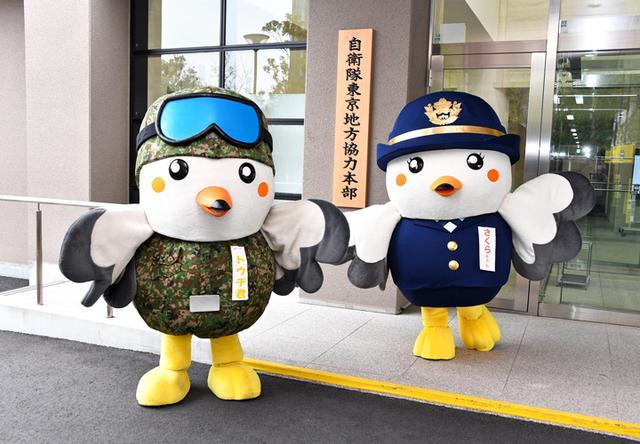 画像2: 羽ばたけ大空へ!そして未来へ!|東京地本