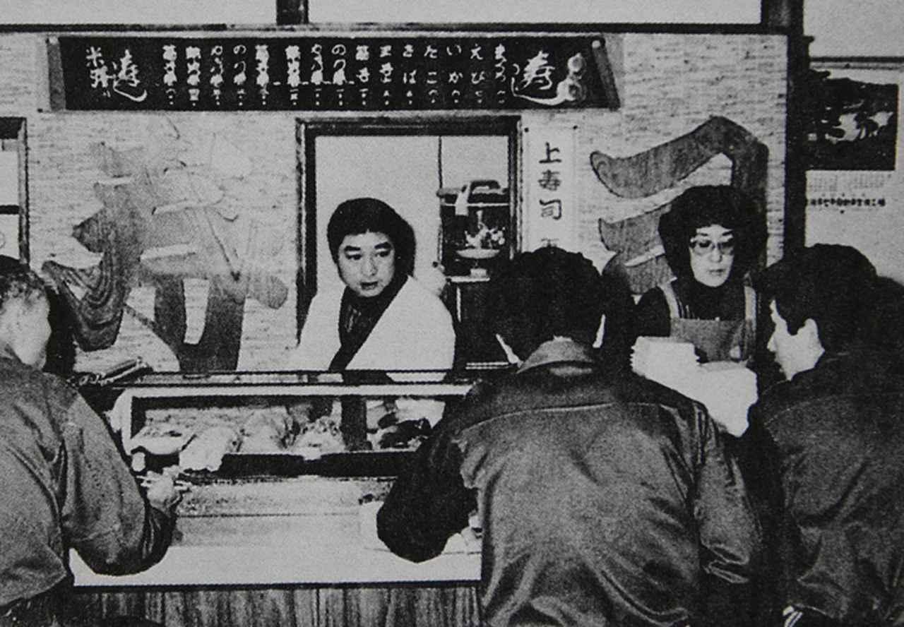 画像: 移設した新売店施設にて(昭和53年~平成11年)
