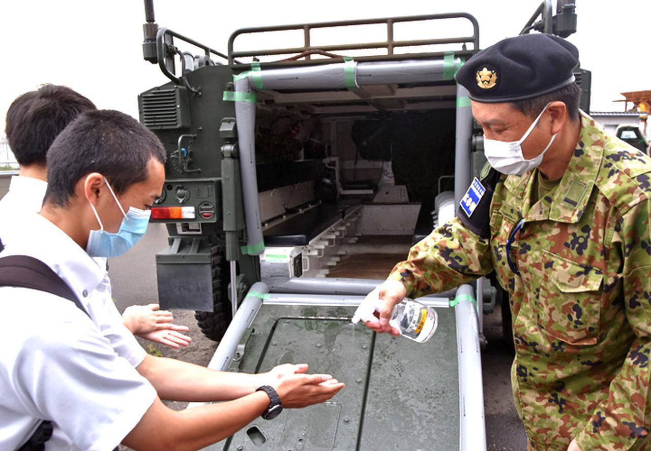 画像2: 22即機連、艦艇広報に装備品展示で協力 多賀城駐屯地