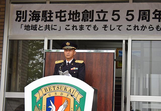 画像13: 「地域と共に」創立55周年記念行事|別海駐屯地
